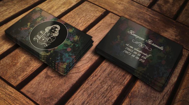 Катерина Ахматова визитки