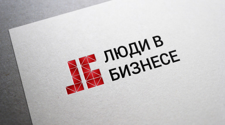 Люди В БИЗНЕСЕ логотип-04