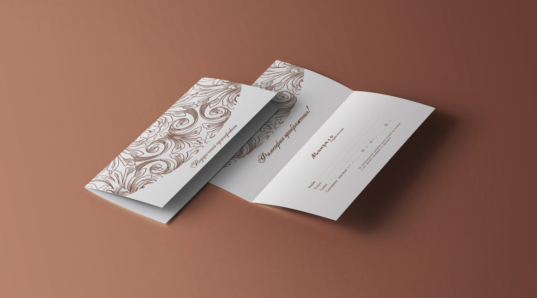 Миндаль Подарочный сертификат