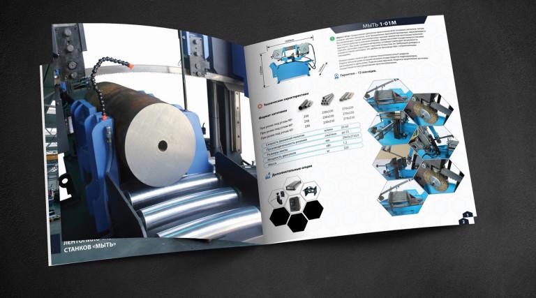 AMP design Мыть каталог 3