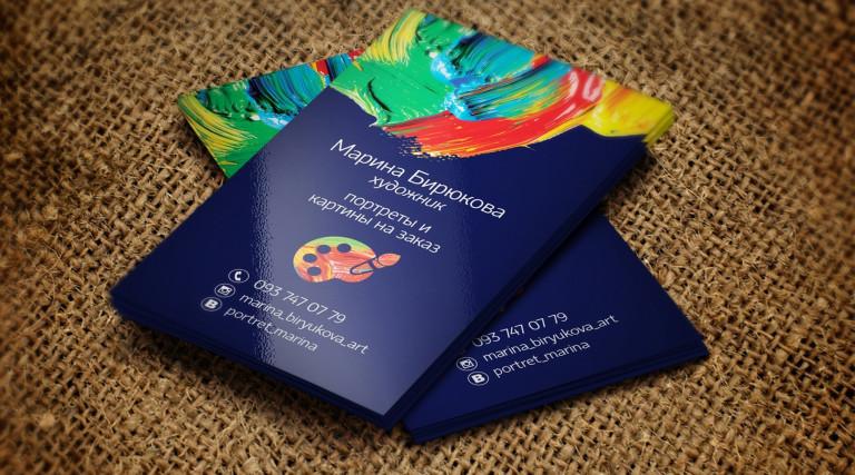 AMP design визитка художника