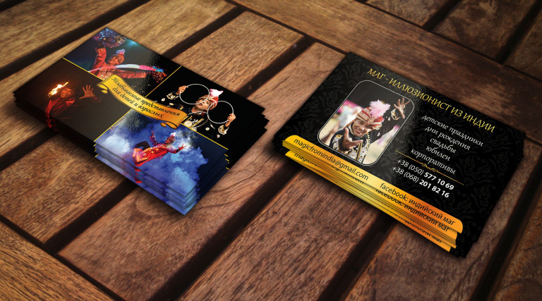 AMP design, визитки иллюзиониста 2