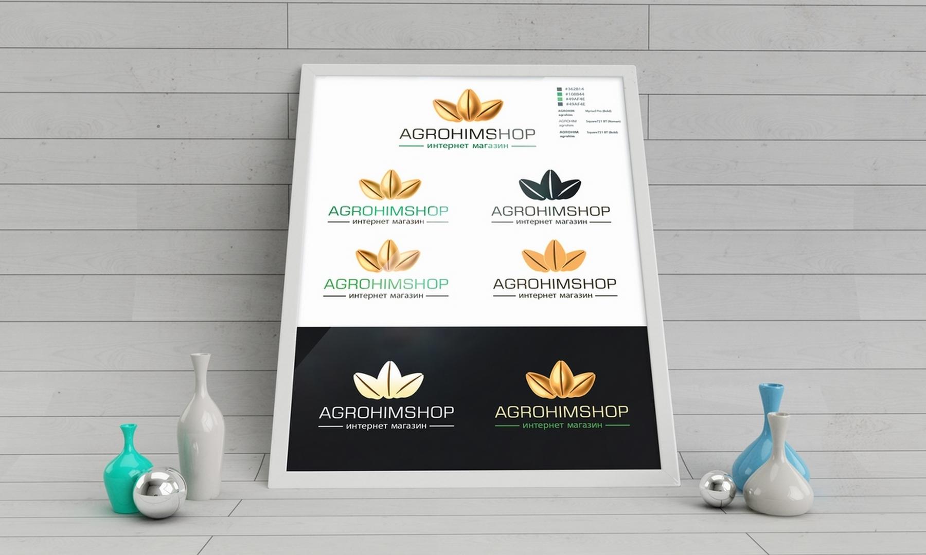 AMP design, logo AGROHIMSHOP-07