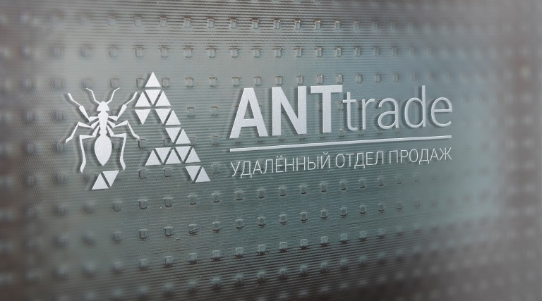 ANT TRADE logo