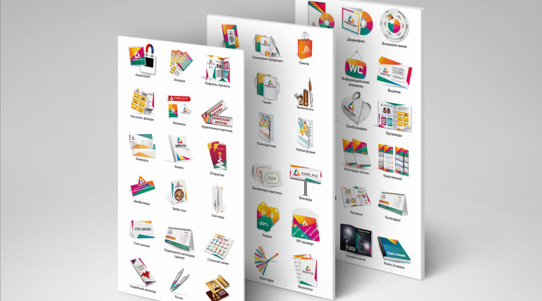 Aladdin-print иконки для сайта