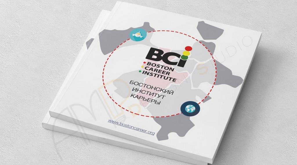 BCI презентация 11