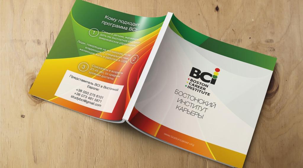 BCI презентация 2