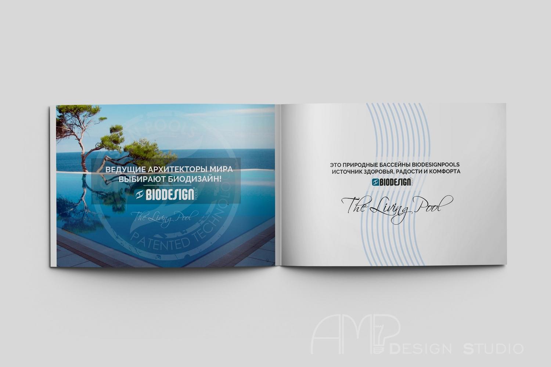 Biodesign 3