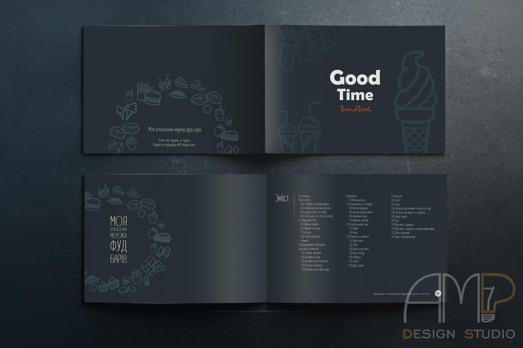 Brandbook GoodTime 2