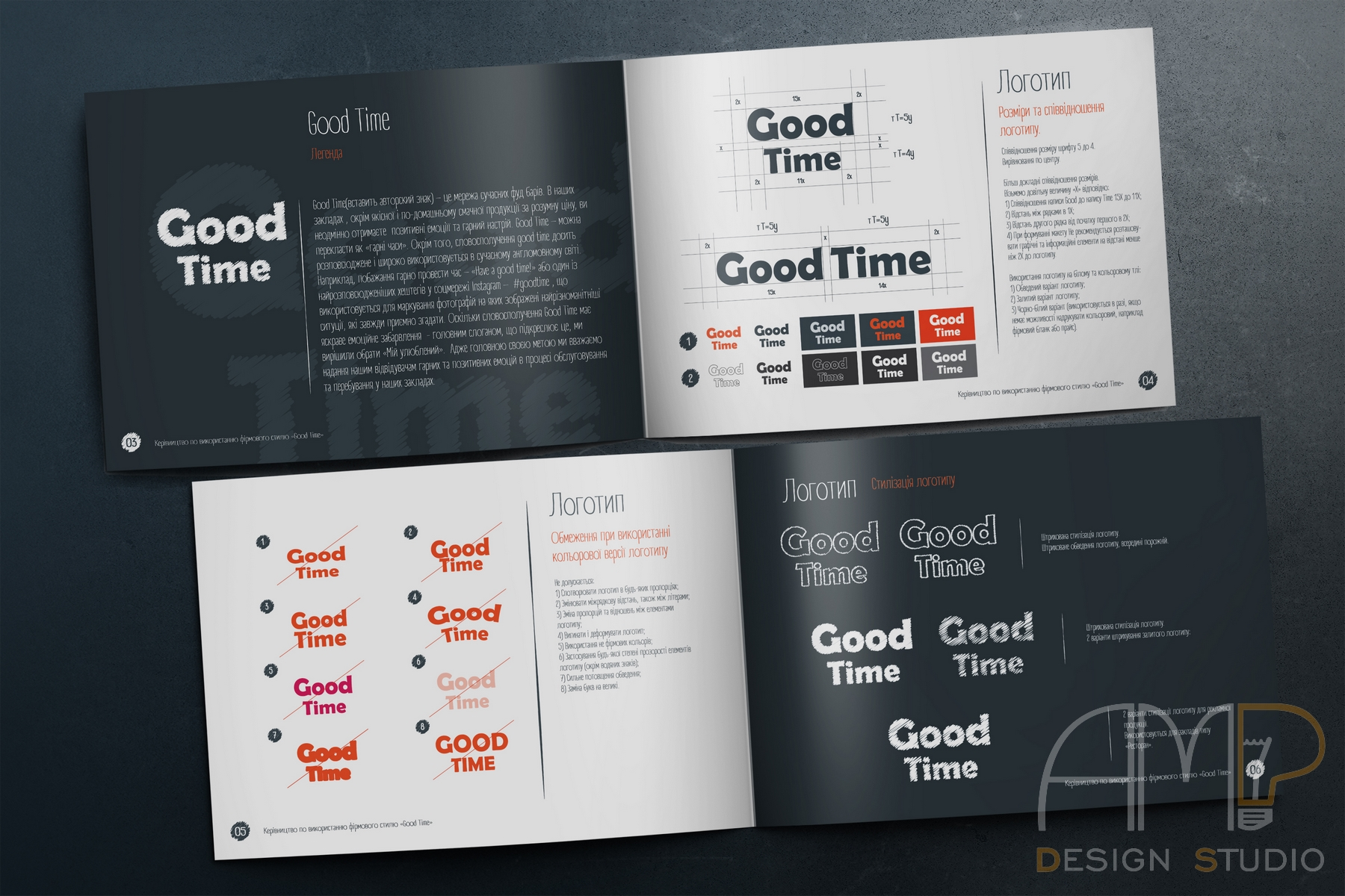 Brandbook GoodTime 3