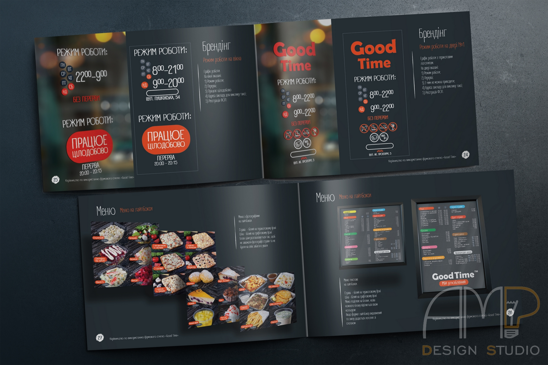 Brandbook GoodTime 6