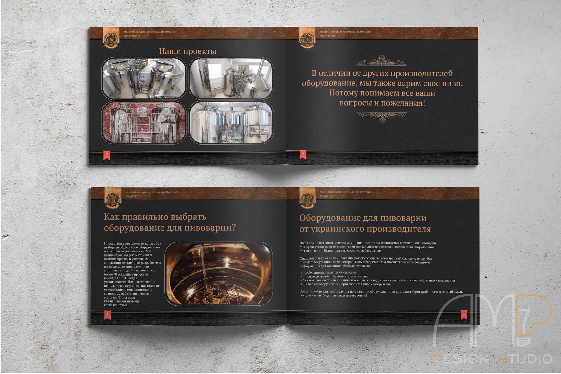 Brovarni_presentation_1