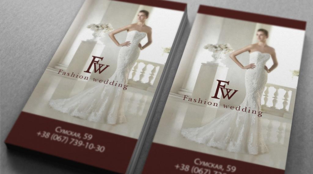 Fashin wedding визитки