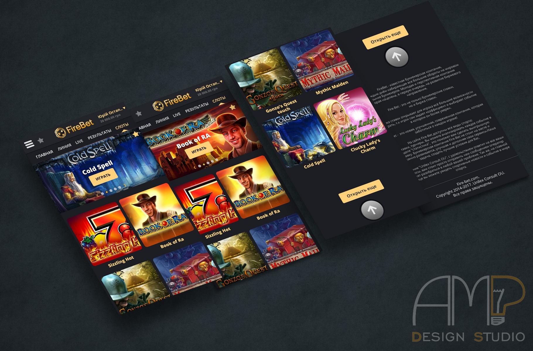 FireBet mobile 3