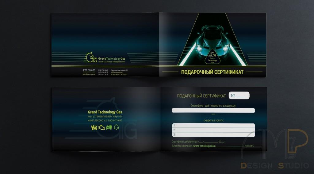 gtg-sertifikat-1