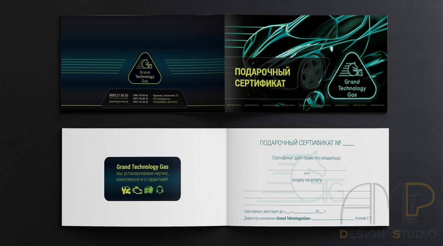 gtg-sertifikat-2