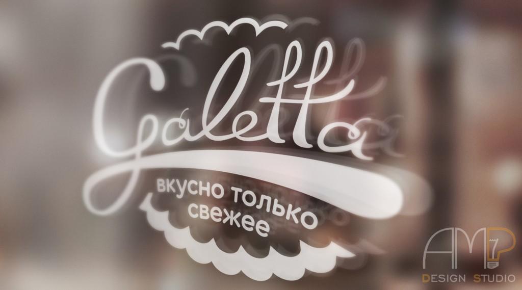 Galetta logo 1