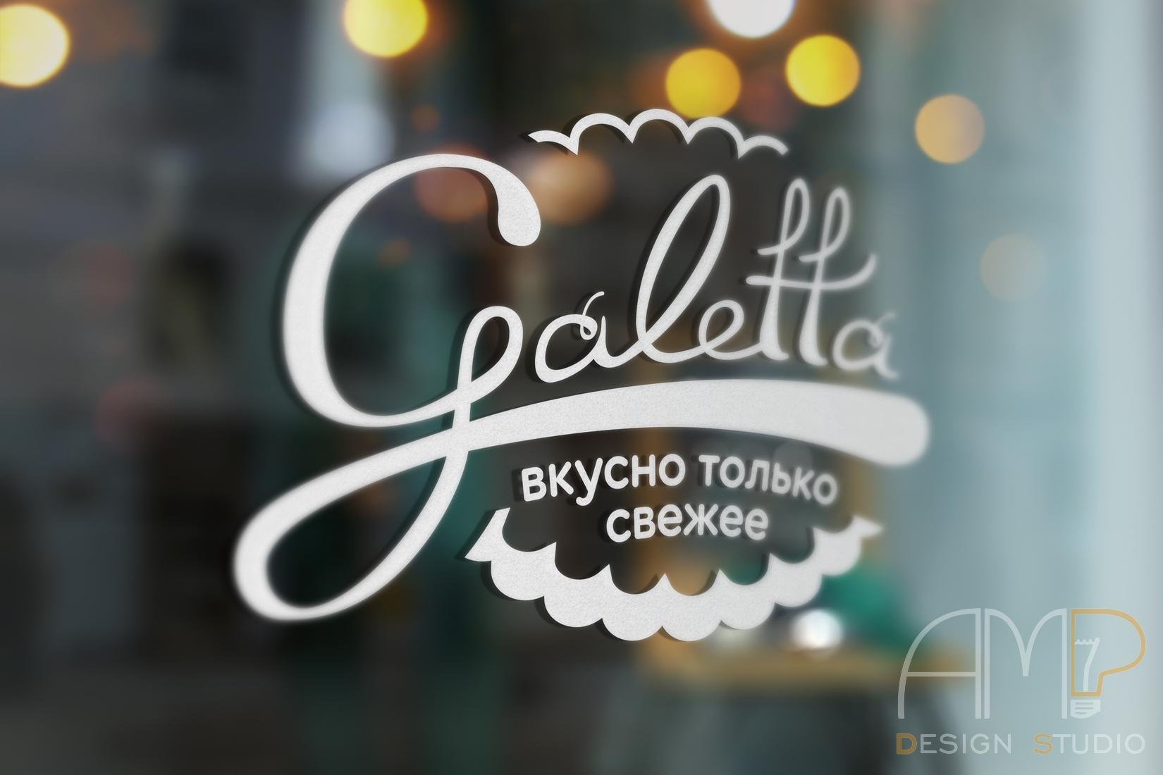 Galetta logo 2