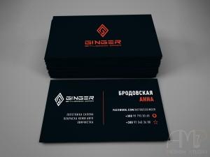 Ginger SC визитки 2