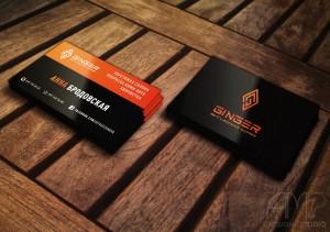 Ginger SC визитки 3