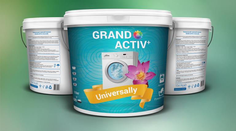 Paint Bucket Mockup - Premium Kit