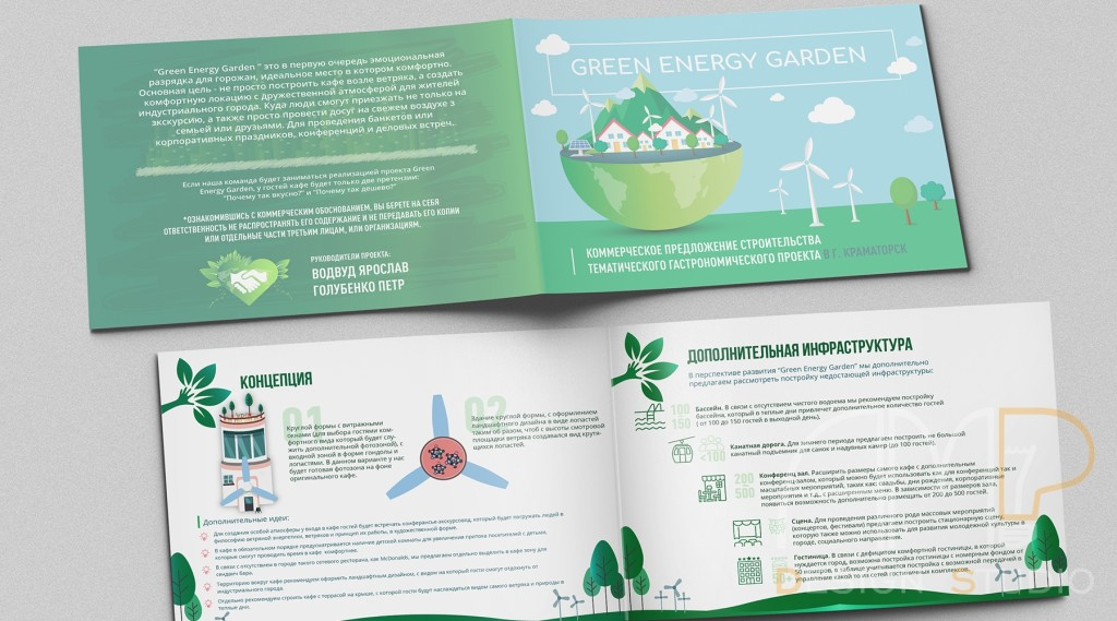 Green-Energy-Garden-WP-2