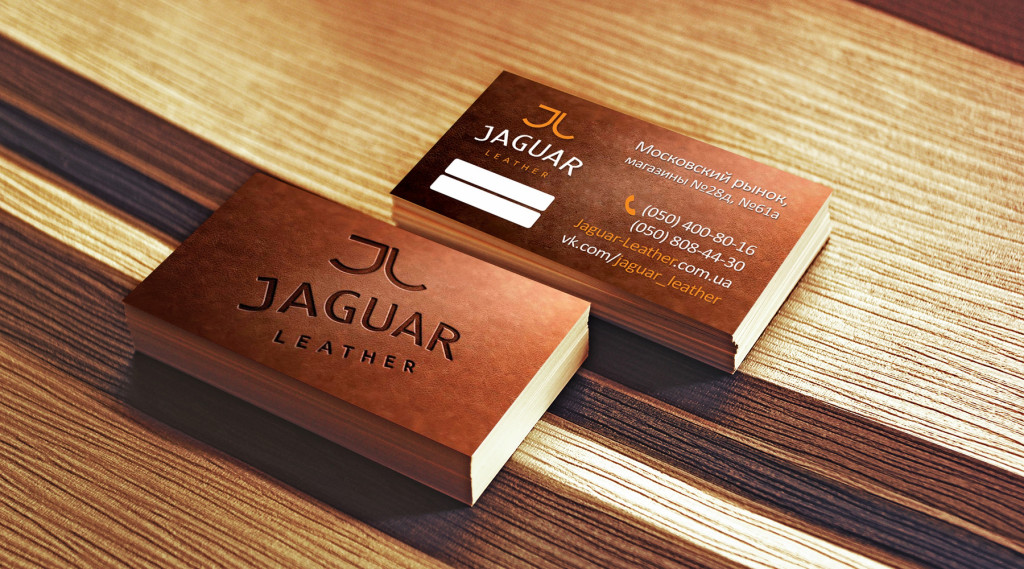 Jaguar визитки