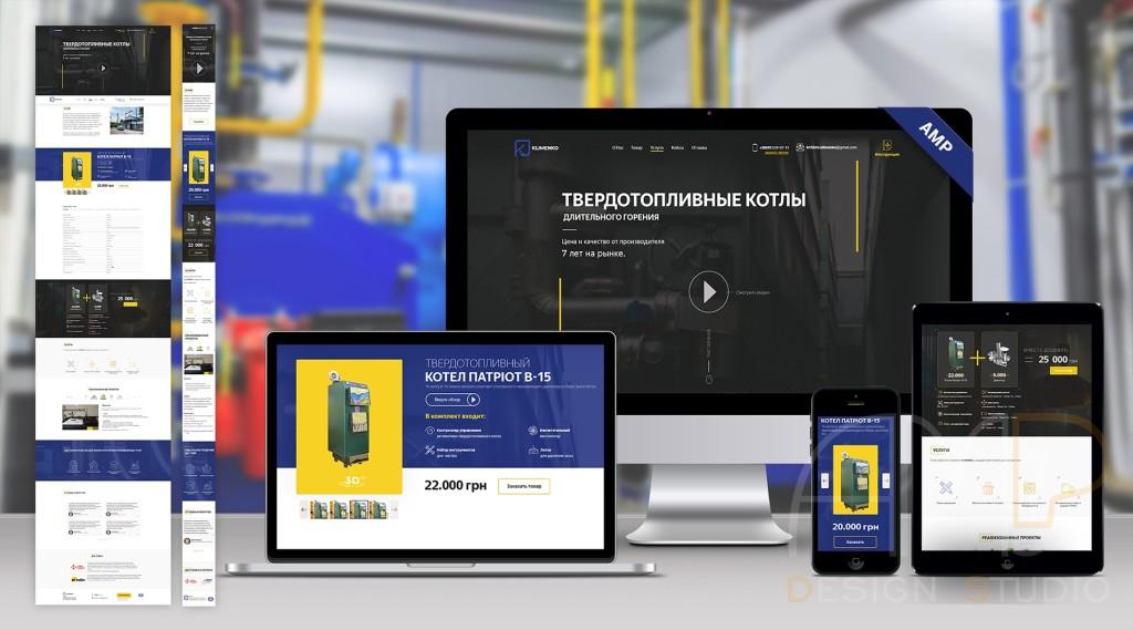 Klimenko-site