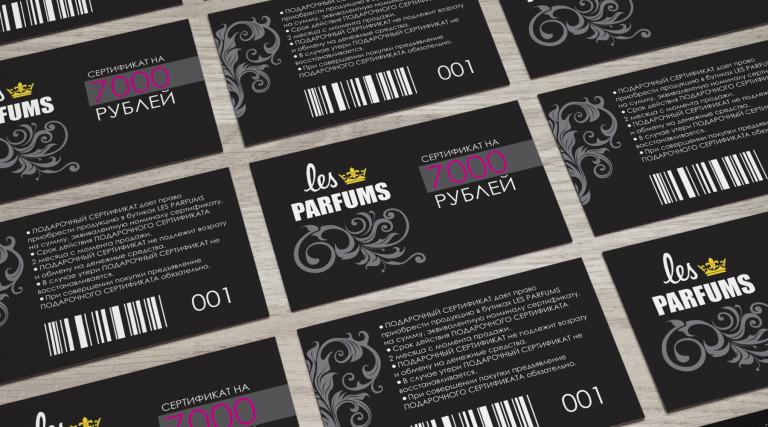 Les Parfums сертификаты 2