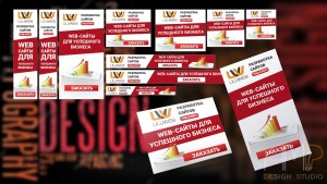 LiluWeb Banners AdWords