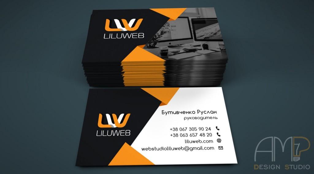 LiluWeb визитки 1