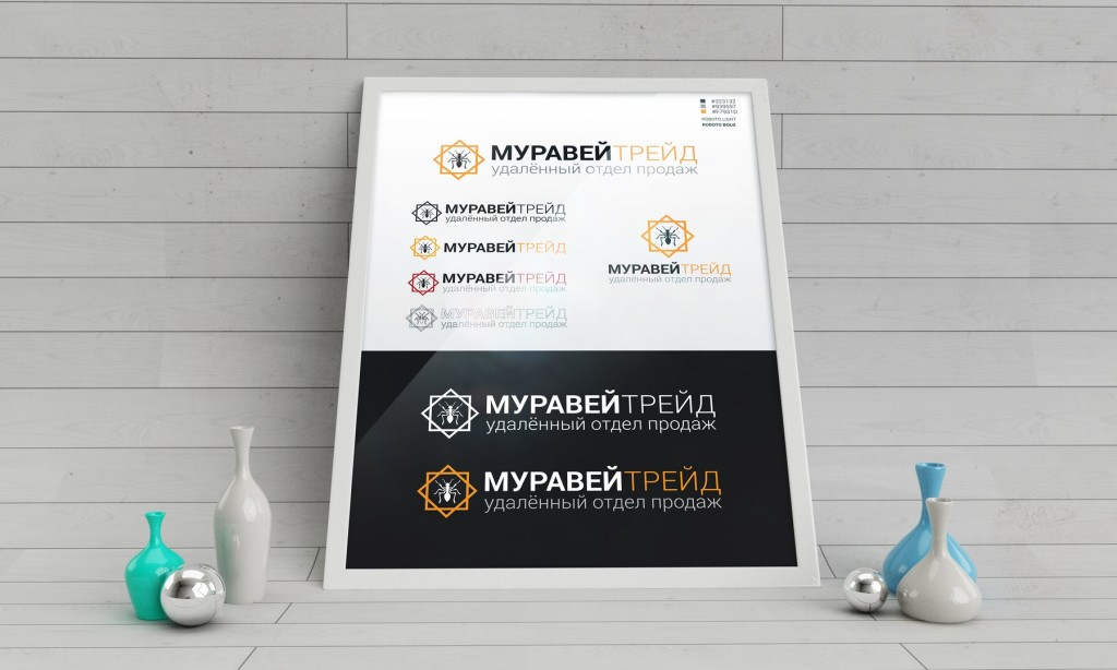 MuraveyTRADE logo 1