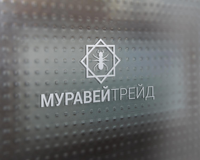 MuraveyTRADE logo 2