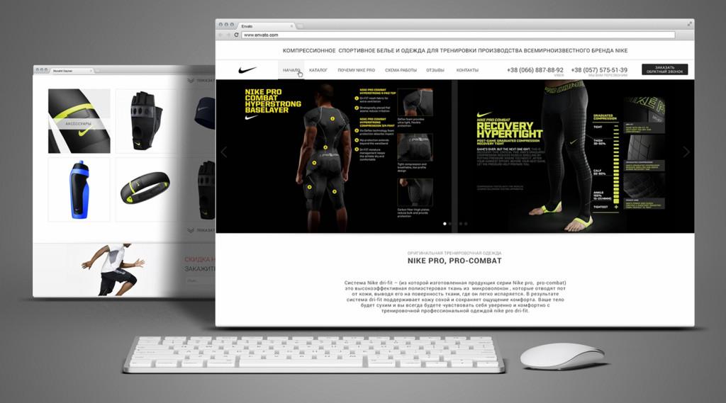 Nike сайт