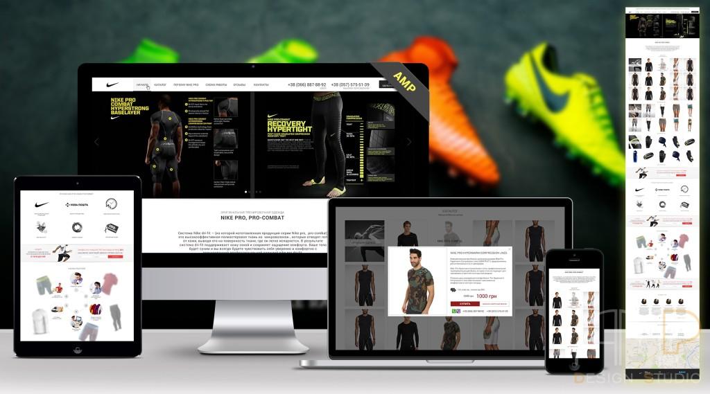 Nike-pro сайт