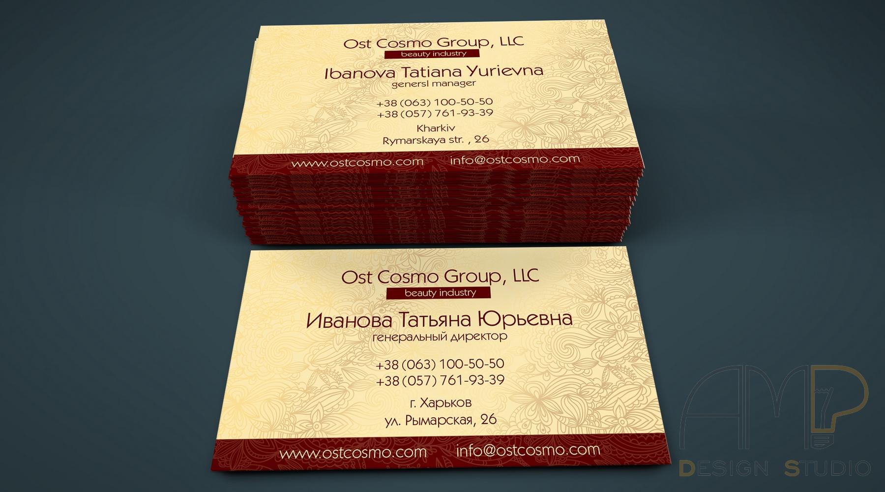 ostcosmogroup-vizitka-6