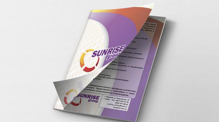 SUNRISE group презентация