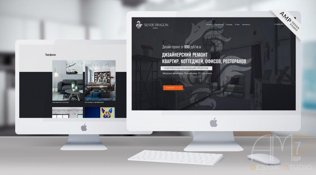 SilverDragon site 2