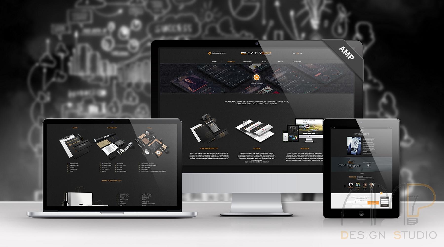 smithysoft-sajt-6