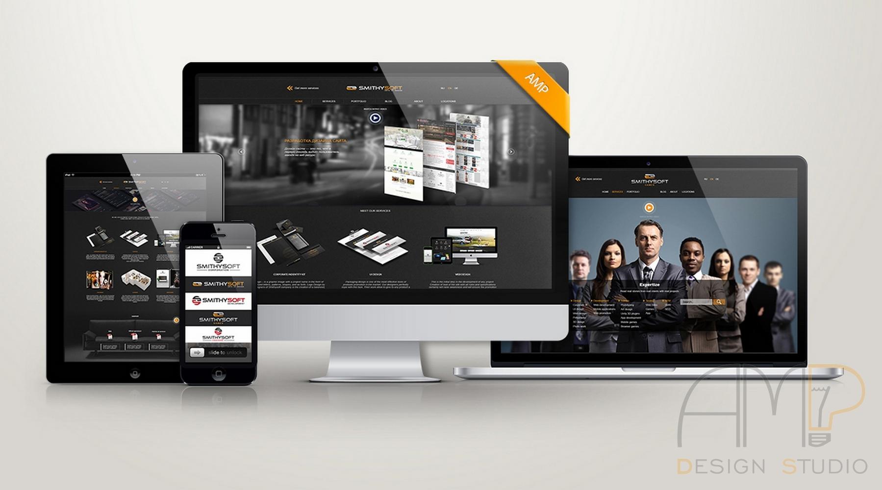 smithysoft-sajt