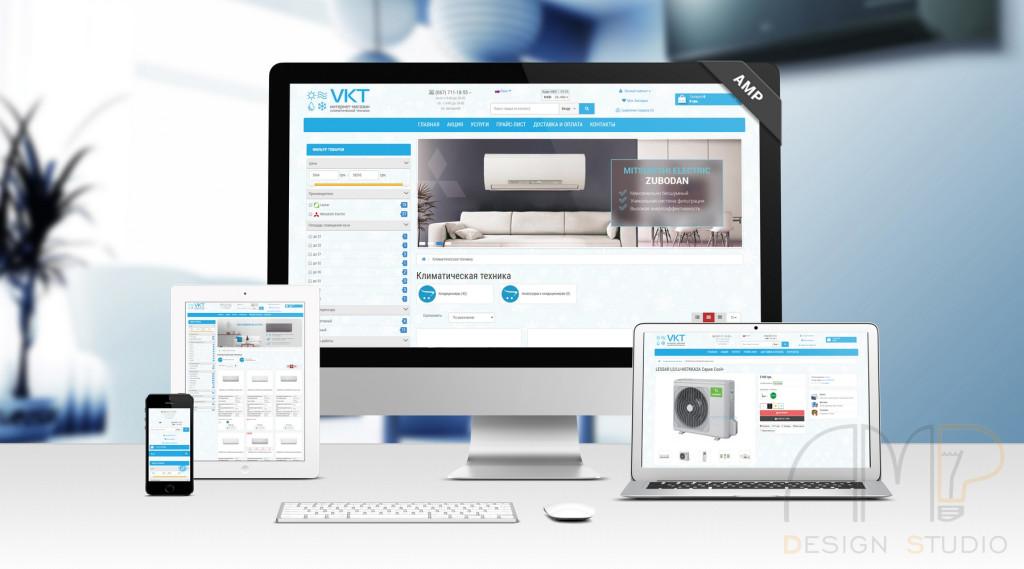 VKT-sajt