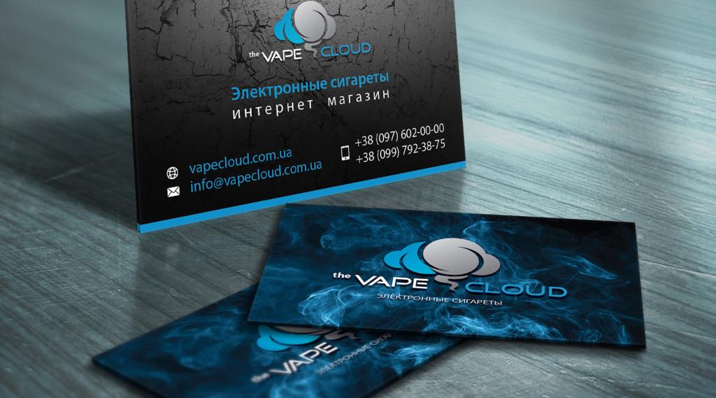 VapeCloud визитка