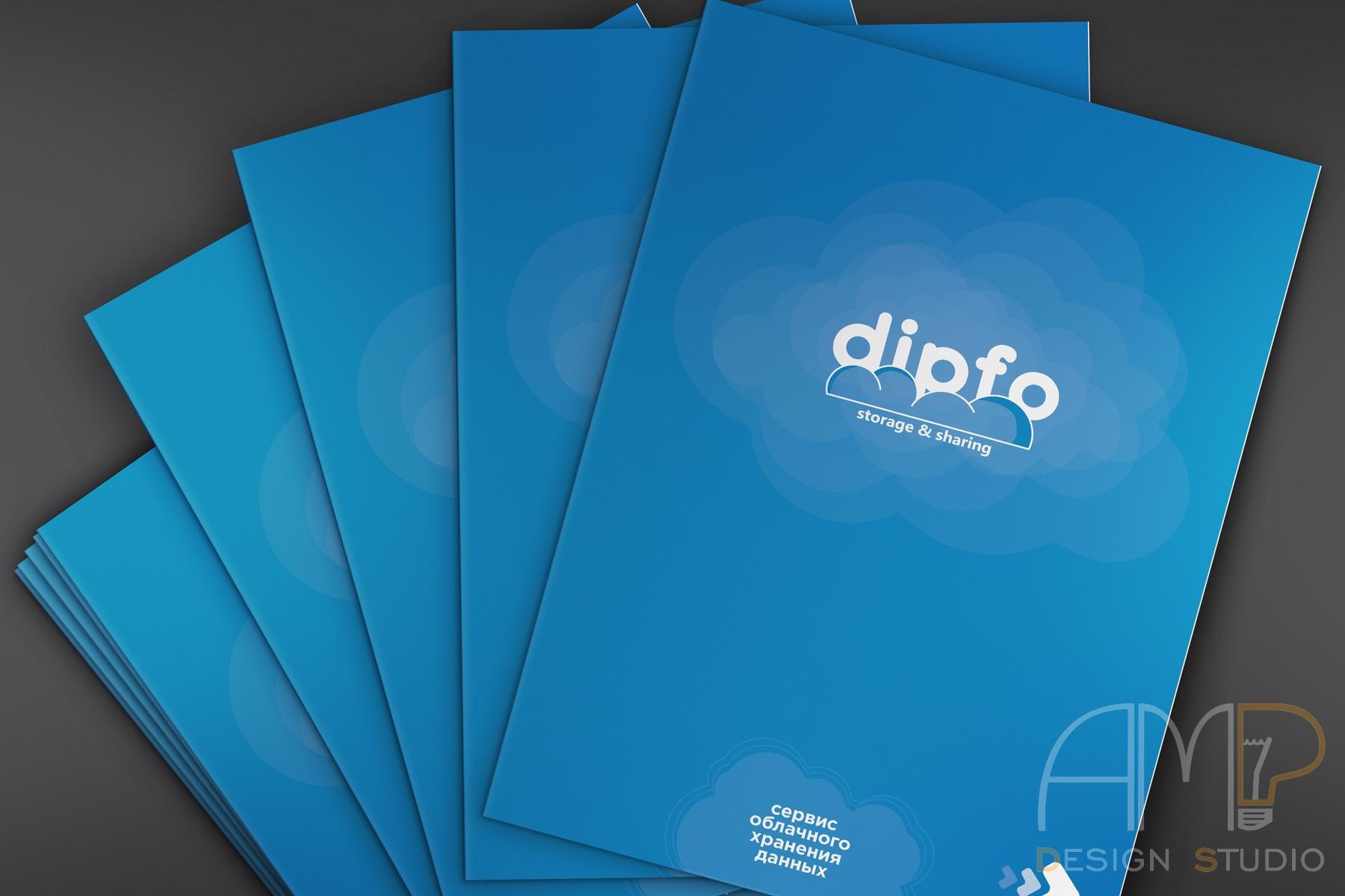 dipfo папка 2